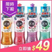 日本P&G JOY速淨除油濃縮洗碗精(190ml)【小三美日】原價$59