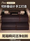後備箱儲物箱汽車收納箱車載用品車內整理箱尾箱收納盒車用置物箱 YTL皇者榮耀