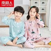 兒童純棉睡衣夏季綿綢薄款男童女孩男孩女童寶寶空調家居服套裝「錢夫人小鋪」
