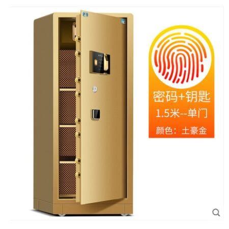 保險櫃辦公大型1米1.2米1.5米家用全鋼防盜指紋密碼保險箱保管箱