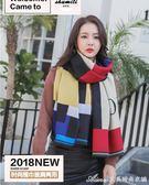 圍巾女士秋冬季韓版百搭格子仿羊絨披肩兩用外搭加厚超大保暖披風 艾美時尚衣櫥