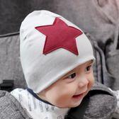 嬰兒帽子薄款男女兒童帽【奇趣小屋】