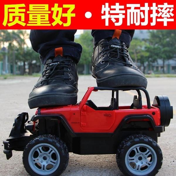 超大遙控越野車充電可開門悍馬遙控汽車