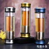 泡茶杯玻璃水杯雙頭帶蓋創意潮流茶水分離茶杯過濾雙層杯子 ys3552『毛菇小象』