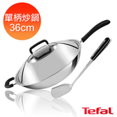 法國特福Tefal 多層鋼36CM單柄炒鍋(附鍋蓋+鍋鏟)