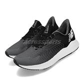 New Balance 慢跑鞋 WFCPRLB1B 黑 白 女鞋 運動鞋 【ACS】 WFCPRLB1B