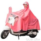 遇水開花電動車雨衣單人騎行成人摩托車男女韓國時尚帽電瓶車雨披 深藏blue