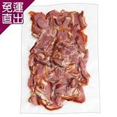 美雅 傳統炭烤鴨排包 2包【免運直出】