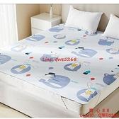 隔尿墊夏天透氣防水可洗嬰兒童大號床墊保護純棉隔夜夏季【齊心88】