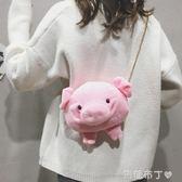女包小包包潮新款韓版可愛粉色小豬單肩包超火毛絨錬條斜背包 焦糖布丁