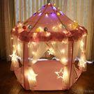 蕾絲款六角公主帳篷超大薄紗兒童玩具屋公主...