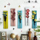 彩繪新花語干花木板壁掛裝飾框
