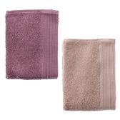 (組)埃及棉方巾30x30-棕黃x1+嫣紫x1