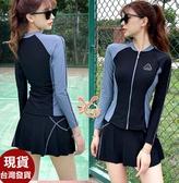 依芝鎂-G389泳衣宏美二件式拉鍊長袖泳衣游泳衣泳裝比基尼泳衣正品,售價1200元