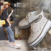 軟妹小皮鞋女厚底鬆糕學生韓版百搭單鞋鏤空透氣2018夏新款小白鞋『韓女王』