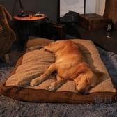 狗墊子保暖狗狗寵物棉墊可拆洗狗窩睡墊【極簡生活】