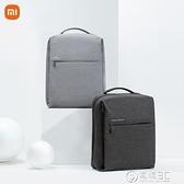 雙肩包書包男女筆記本電腦包時尚潮流旅行背包 電購3C