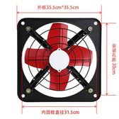 方形窗式排風風扇工業排氣扇廚房油煙12寸抽風機通風換氣強力風機 igo科炫數位旗艦店