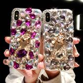 HTC U19e U12 life U12+ Desire12+ U11+ U11 EYEs 寶石滿鑽 水鑽殼 手機殼 保護殼 訂製 DC