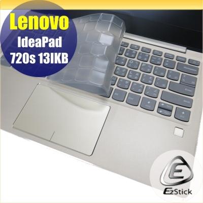【Ezstick】Lenovo IdeaPad 720S 13 IKB 奈米銀抗菌TPU 鍵盤保護膜 鍵盤膜