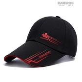 男士帽子春夏季棒球帽戶外韓版遮陽帽釣魚帽防曬太陽帽鴨舌帽女 凱斯盾