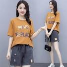 胖mm顯瘦兩件套裝大碼女裝2021年新款寬鬆洋氣遮肚子夏裝短袖T恤【快速出貨】