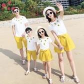 親子裝夏裝2020新款潮一家三口裝短袖套裝網紅四口母子母女裝洋氣 伊芙莎
