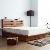 房間3件組 LENNON 藍儂田園鄉村風5尺雙人掀床3件組(床頭+掀床+硬式床墊) / H&D 東稻家居