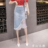 夏季2020新款牛仔半身裙網紗蕾絲拼接優雅修身顯瘦破洞中長裙子女 夢幻衣都