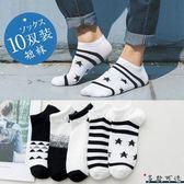 襪子男潮夏季黑色條紋學院風薄款男襪純棉防臭短筒淺口隱形船襪男 一次元
