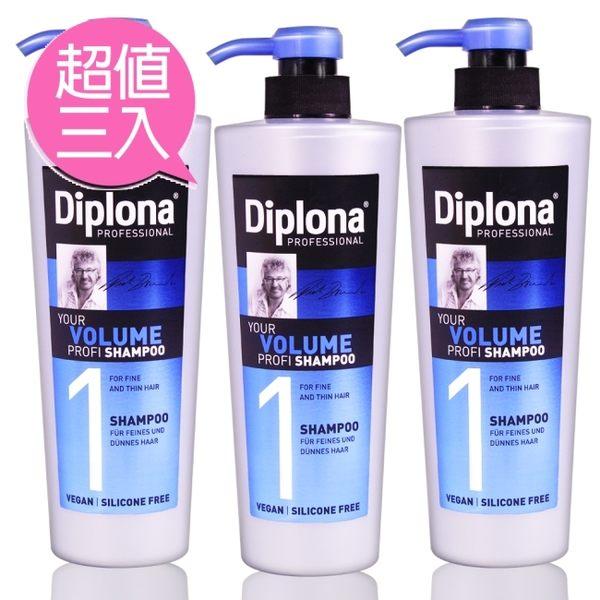 德國Diplona Profi專業級豐盈洗髮精600ml三入