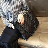 包包女新款潮洋氣手提包百搭單肩斜背包大容量菱格鏈條包大包 交換禮物