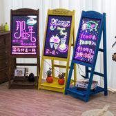 廣告牌立式展示牌店鋪門口發光字招牌門頭落地led電子熒光小黑板 夢曼森居家