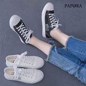 PAPORA透氣綁帶平底鞋【KF210】黑 / 白