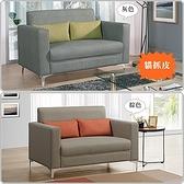 【水晶晶家具/傢俱首選】ZX1243-2蘇納126cm二人座貓抓皮沙發~~雙色可選