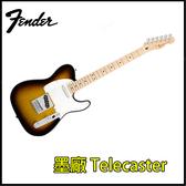 【非凡樂器】Fender TELECASTER 電吉他 漸層色 / 墨廠 / 贈超值配件 / Guitar Link