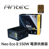 Antec 安鈦克 NEO ECO II 550W 銅牌認證 電源供應器