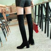 過膝長靴女春秋季新款高跟時尚英倫風長筒女靴韓版百搭靴子潮   科炫數位
