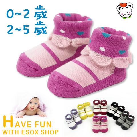 保暖毛巾底止滑寶寶襪 愛心點點鞋款 子供靴下