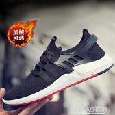 老北京布鞋板鞋韓版潮流百搭加絨保暖帆布鞋春秋棉鞋休閒運動男鞋