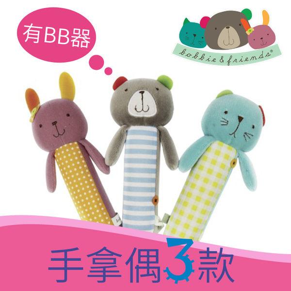 寶寶玩具系列【KA0124】超可愛寶寶聲響小玩偶/手偶/安撫玩具/安撫巾/手偶戲/親子共享