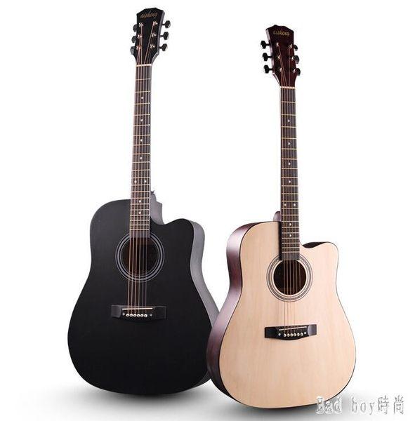 41寸初學者吉他學生38寸新手通用練習吉他男女生入門琴民謠木吉他 QQ13201『bad boy時尚』
