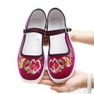 繡花鞋 民族風老北京繡花鞋女布鞋綠色花布鞋結婚舞蹈演出用平底棉布鞋子 生活主義