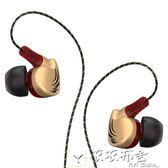 耳塞式耳機重低音通用運動線控耳機