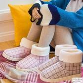 冬季棉拖鞋情侶包跟高幫加厚保暖鞋男女式帶後跟居家用臥室內棉鞋 怦然心動