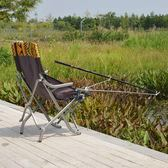 全館83折 戶外折疊鋁合金休閒椅家用便攜式午休椅躺椅靠背椅扶手釣魚椅子