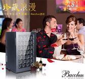 電子紅酒櫃 Bacchus/芭克斯 BW-70D1 紅酒恒溫櫃酒櫃家用電子恒溫櫃紅酒冰箱  DF