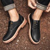 夏季工裝鞋男士馬丁靴低幫英倫大頭皮鞋潮流青少年學生休閒鞋春季【全館滿一元八五折】