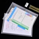 100個裝加厚大容量a4文件袋透明塑料按...