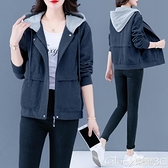 短版外套 中年媽媽燈芯絨外套女士秋季2021新款韓版寬鬆連帽小個子短款上衣 榮耀